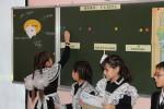 Презентация знаний на уроке