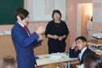 Проведение опыта в 8 классе