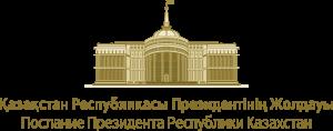 logo_kazakh_russian