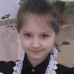 Рисунок профиля (Ангелина)