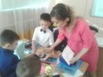 Поддержка учителя