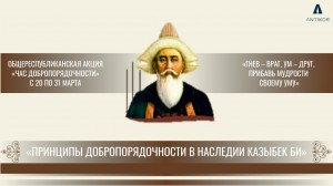 WhatsApp Image 2021-03-29 at 13.47.42 рус